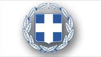 Περί Ταγμάτων Αριστείας - Παράσημα - Αστυνομικά Μετάλλια - Διαμνημονεύσεις-Μετάλλια Ξένων Κρατών